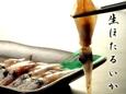 生ほたるいか(500g)【鳥取県・兵庫県産】冷蔵便
