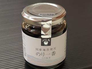 新商品【のり佃煮】無添加 のり一番 120g