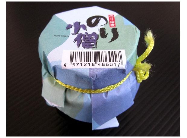 norikozot02.png